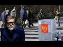 Обмен пленными, выборы в РФ, гастроли артистов из РФ в Украине < HromadskeTV>