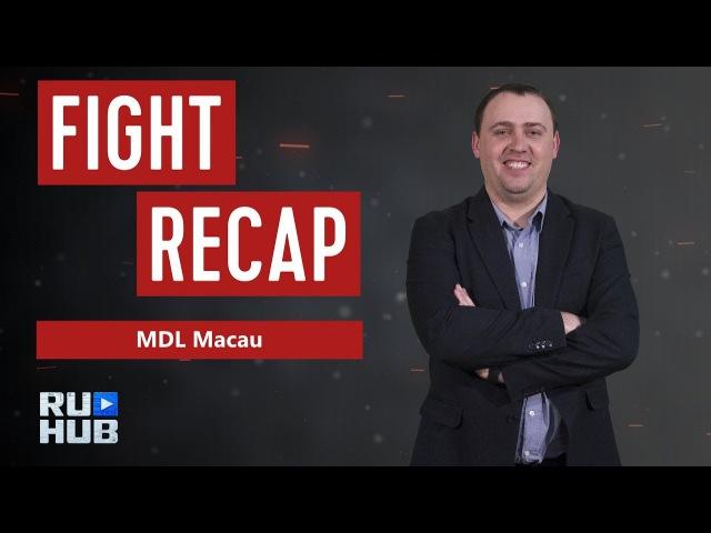 Fight Recap: MDL Macau
