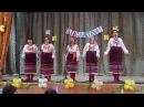 Концерт Фольклорного ансамбля Світанок Часть 3