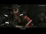 Injustice 2 - Джокер против Женщины Кошки - Intros & Clashes (rus)