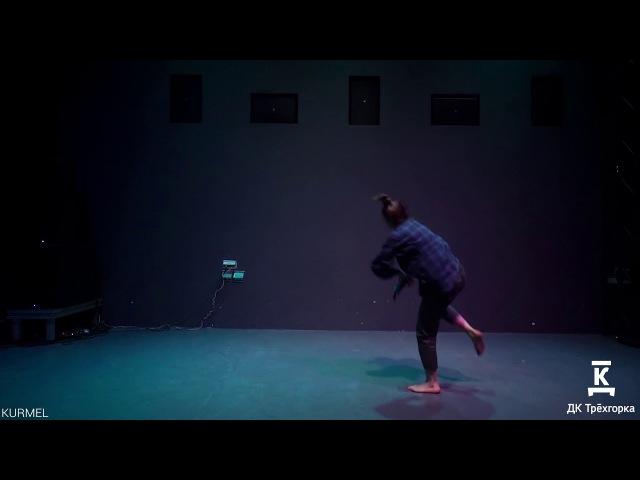 Версия перформанс Шлезингер Ксения(Contemporary) 1/8