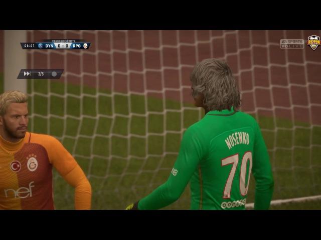 РЛПК | 21 тур | Dynamo - Russian Pro