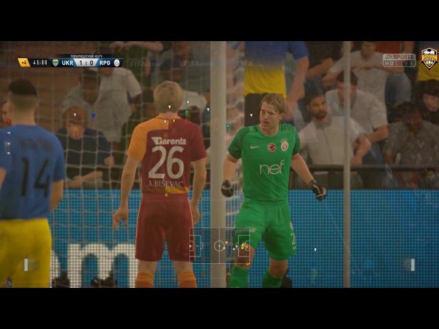 РЛПК | 15 тур | FC Ukraine - Russian Pro