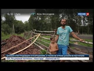 Родовые Поместья на Центральном Документальный фильм Алексея Михалева   Россия 24