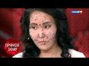 Российская сенсация дети леопарды Андрей Малахов Прямой эфир от 26 02 18