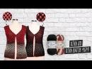 Alize Diva ile Tığ İşi Çift Taraflı Yelek Yapımı - Making Crochet Work Double Sided Vest