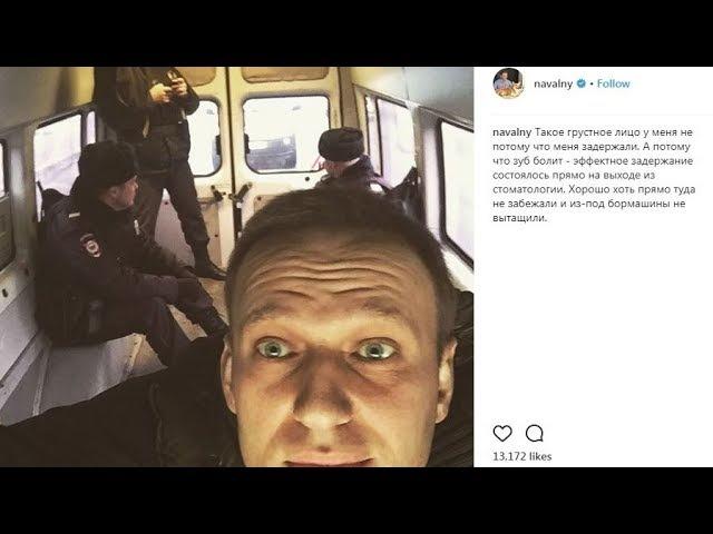 Навальный перед угрозой ареста на 30 суток | НОВОСТИ