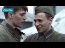 Секретный груз новые военные фильми 2017