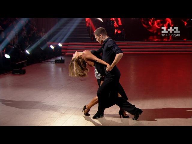 Наталія Могилевська та Ігор Кузьменко – Аргентинське танго - Танці з зірками
