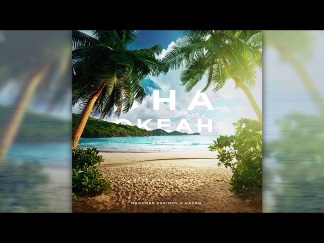 Magomed Kerimov X Gazan-Она - Океан / 2017 Summer HiT