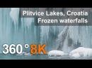 360° видео Национальный парк Плитвицкие озера зимой Хорватия