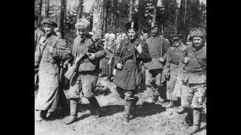 Советские Партизаны ..История возникновения и противостояния их с Вермахтом