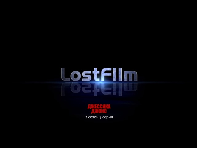 Джессика Джонс / Jessica Jones (2 сезон, 3 серия) LostFilm.TV