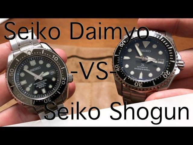 Seiko Daimyo VS Seiko Shogun The Marine Master 300 SBDX017 and the SBDC029 Which is Better