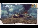 World of Tanks Трубка 15 прицел 120 батарея огонь 3