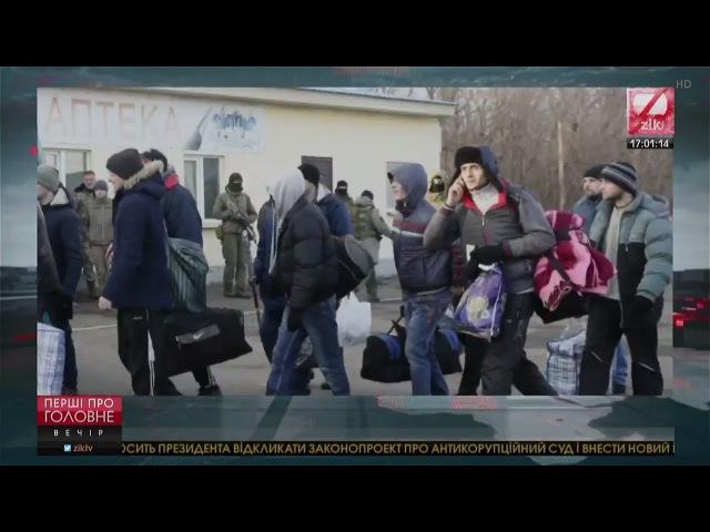 Обмін відбувся: українські полонені повернулись додому - Перші про головне (17.00) ...
