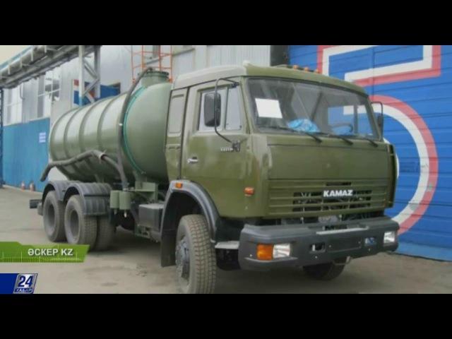 Әскер KZ. Значимость грузовых автомобилей для армии РК