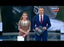 На чем ездит Скабеева и Попов