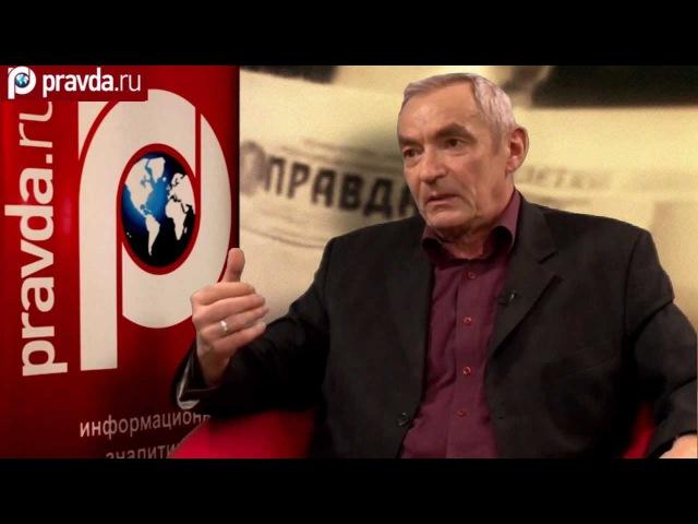 ПРАВДИСТЫ Георгий Овчаренко в цикле Вадима Горшенина