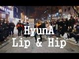 [K-pop] 현아 HyunA - Lip & Hip (립앤힙) Full Cover Dance 커버댄스