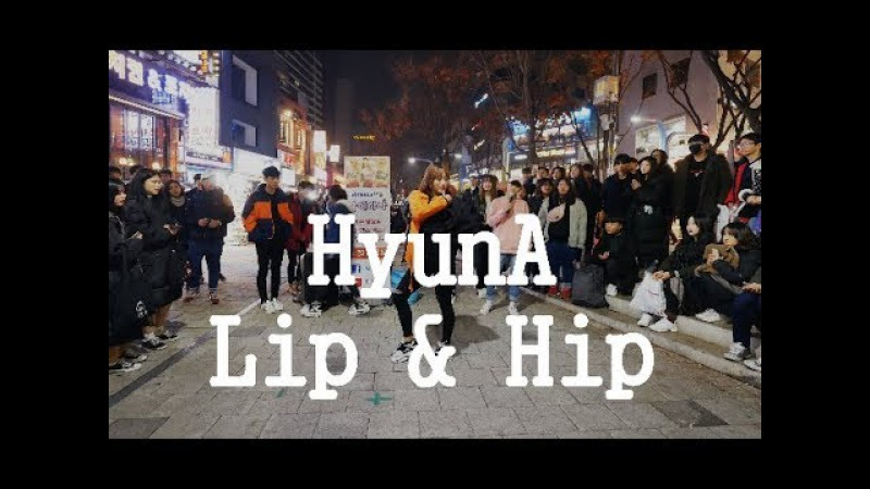 [K-pop] 현아 HyunA - Lip Hip (립앤힙) Full Cover Dance 커버댄스