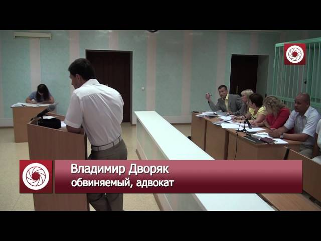 Адвокат Дворяк - Интернет-журнал Хакасии Новый Фокус