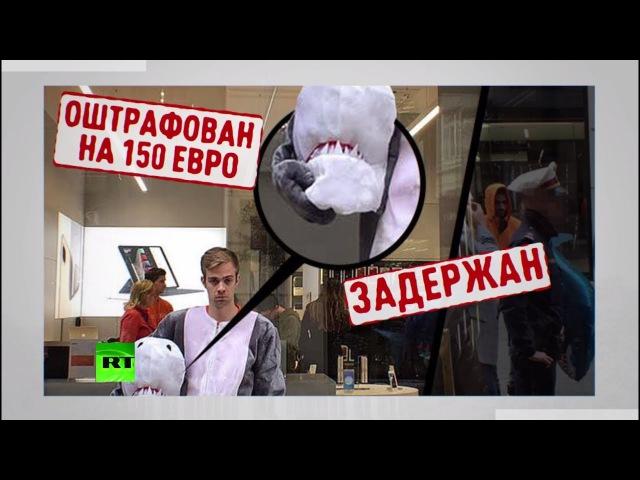 Закон по запрету паранджи в действии: в Австрии оштрафовали человека в костюме а...