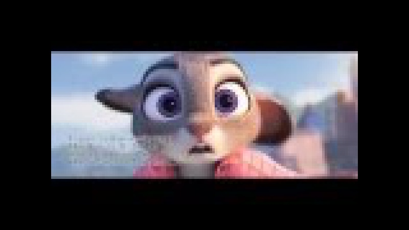 Гертруда Промежбулина Ник Уайлд, Я Люблю Тебя! Official Music Video