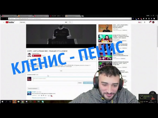 Russia Paver   КЛЕНЕС - ПЕНИС   РЕЙД