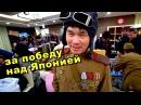 Экспорт советской культуры в Японию. Шпроты за 500 рублей и медали за победу