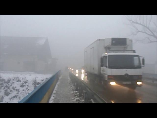 29.12.2017/Аномальный туман/Закарпатская область