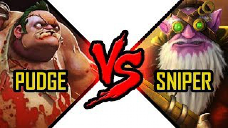 Dota 2 Pudge vs Sniper - Hero battle Butcher vs Kardel Sharpeye fight 3