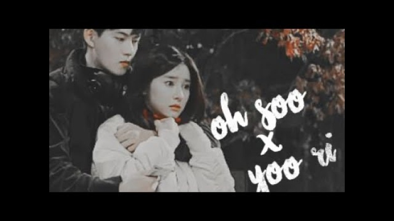 Oh soo ♡ yoo ri || Too Late