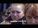 Похороны отца и дочери убитых украинскими военными Горловка Хроника