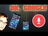 Warface | OK GOOGLE | Прикол бомба