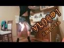 РЕКЛАМКА Vlog 1 поджёг себя в центре города в гостях у босса