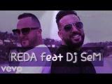 Reda-taliani-2017-feat Dj SeM