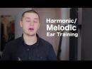 Эмоциональная тренировка слуха [Adam Neely на русском]