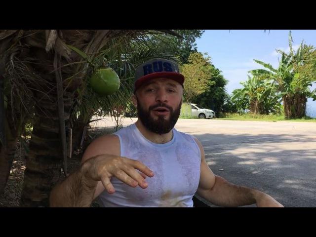 Когда на пробежке дорвался до кокоса )