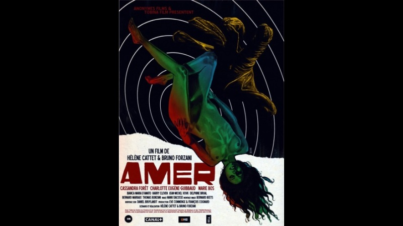 «Горечь» (Amer, 2009)