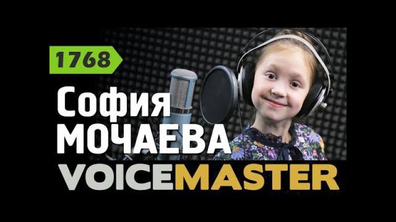 София Мочаева - Белая дверь (Алла Пугачёва)