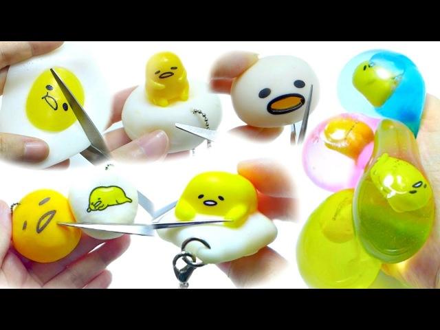 Cutting Open Gudetama Squishy Squeeze Toy Compilation