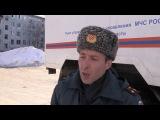 Итоги ночных работ на взорвавшемся доме в Мурманске