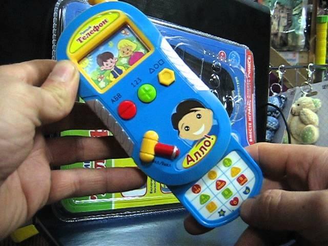 Умный телефон JOY TOY- Магазин Игрушек