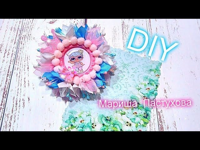Модные куклы LOL 💝🎀бантики канзаши 🎀 Bow grosgrain flowers with beads tutorial ribbon bows