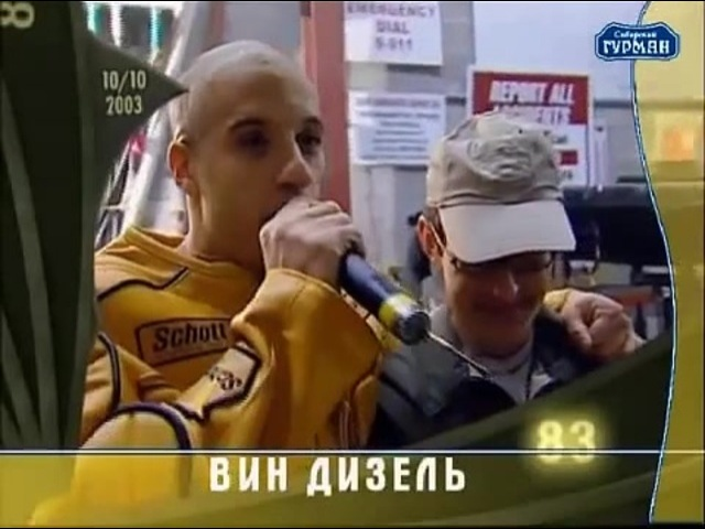 Пельмени Сибирский гурман