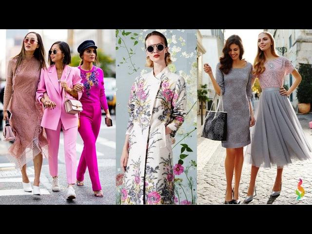 Модные образы весна-лето 2018 фото обзор идей, новинки одежды 💎 Самые красивые и стильные луки!