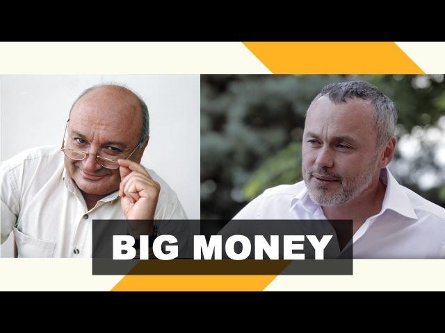 Михаил Жванецкий. Как не упиваться сомнениями и полагаться на интуицию | Big Money 4