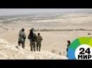 Герой России погибший в Сирии летчик отстреливался до последнего - МИР 24