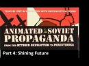 Animated Soviet Propaganda - Part 4: Shining Future